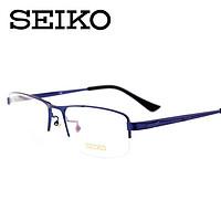 精工SEIKO纯钛眼镜架 近视眼镜男款眼镜框超轻近视眼镜(黑色)