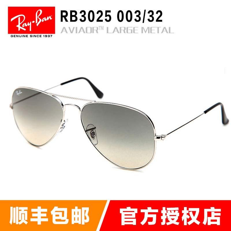 雷朋(Ray-Ban) 太阳镜墨镜蛤蟆镜驾驶镜飞行员系列