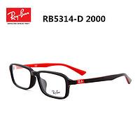 雷朋眼镜框 眼镜架 板材近视眼镜 男女款眼镜(黑色)