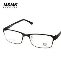 MSMK防辐射眼镜电脑镜男女款潮抗疲劳时尚平光护目可配近视镜(黑色)