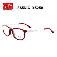 雷朋眼镜框 近视眼镜框男款女全框潮大框 配眼睛镜架板材黑框(深红)
