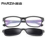 帕森塑钢眼镜框男 磁力吸附双用近视太阳镜框女 可配近视新款(亮黑色)