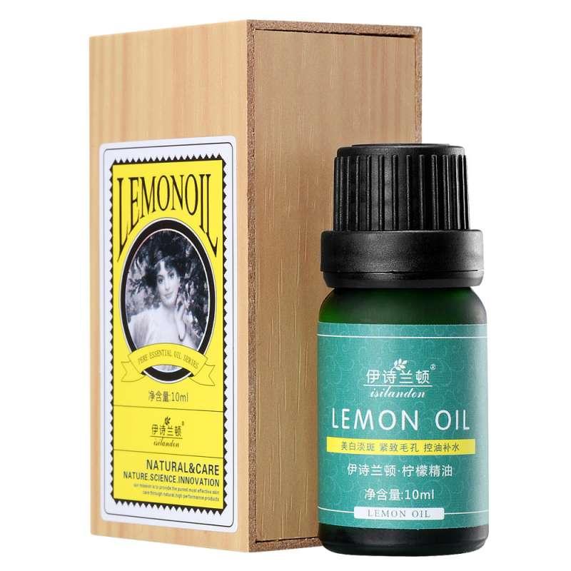 伊诗兰顿(Isilandon) 柠檬单方精油