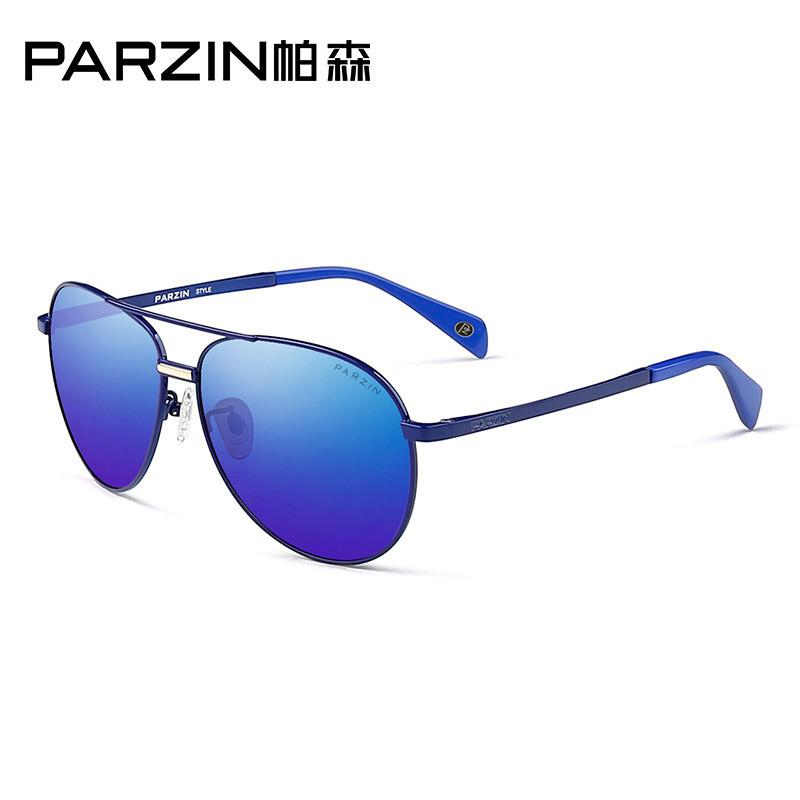 帕森新款时尚复古炫彩蛤蟆镜 偏光太阳镜 女 驾驶墨镜