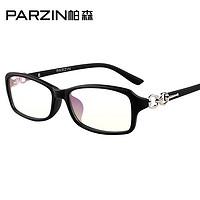 帕森 眼镜框TR90近视眼镜框女眼镜框镜架女近视镜配眼镜(黑色)