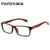 帕森 纯手工原木腿眼镜框眼镜架 复古大框木质平光镜配近视眼镜架(黑色)