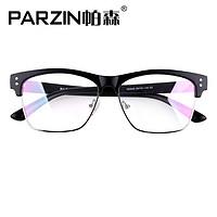 帕森 新款眼镜架潮半框男女TR90 复古眼镜架可配近视(亮黑色)