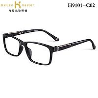新款海伦凯勒眼镜架男全框板材近视眼镜框(黑色)