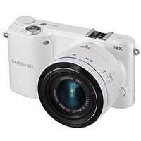 三星微单相机NX2000(白)+20-50mm镜头